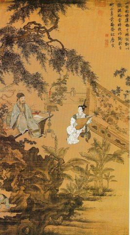tangyin5a